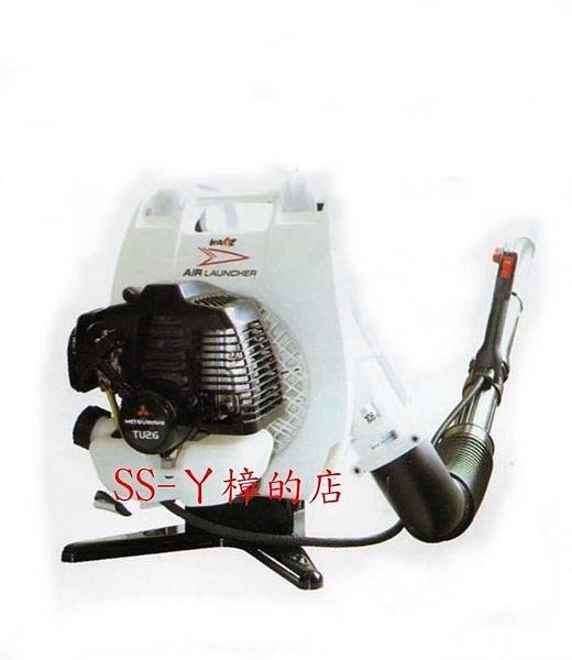 日本KAAZ三菱背負式吹葉機/鼓風機BZ450M-落葉整理的好幫手(含稅價)