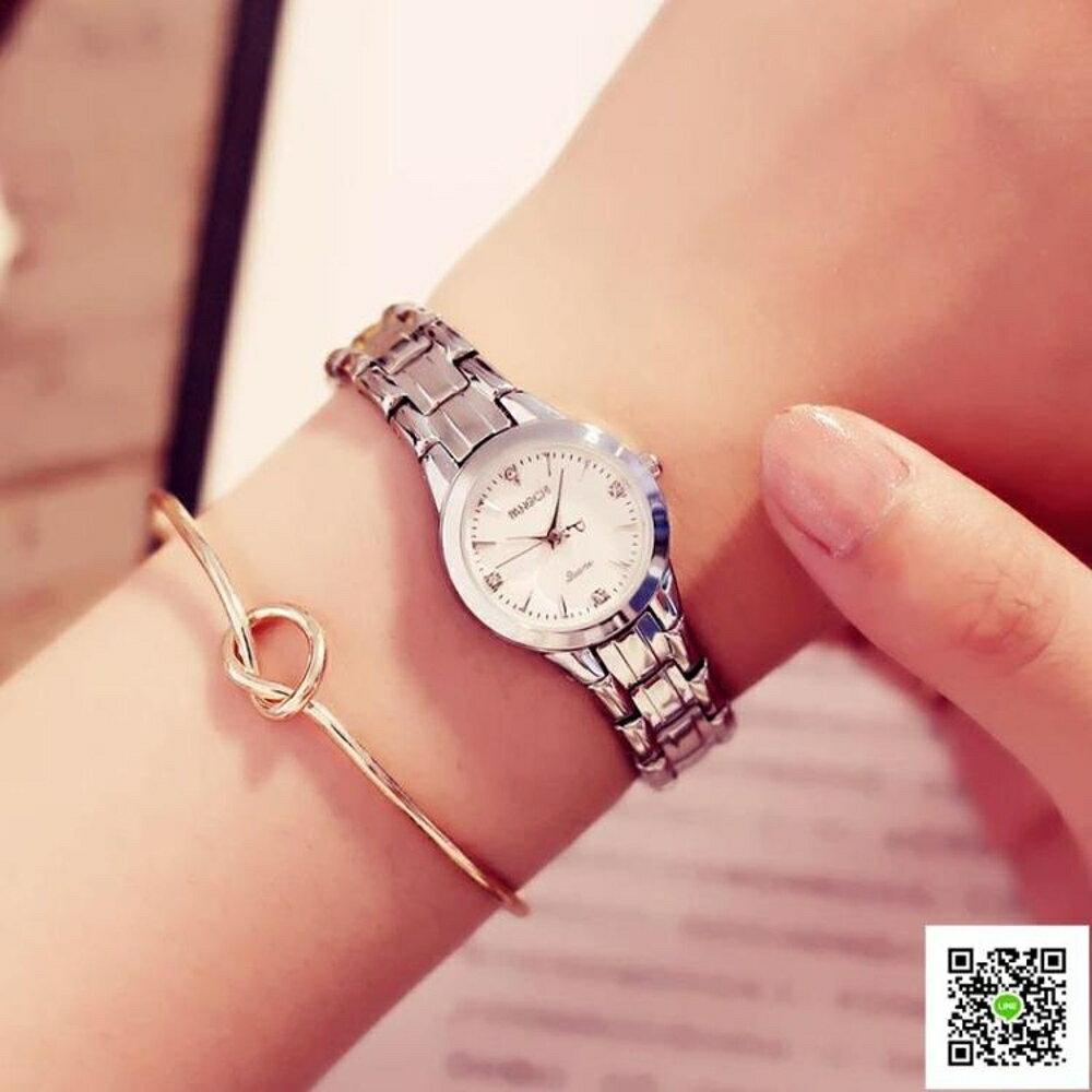 情侶手錶  簡約鋼帶防水石英手錶情侶休閒氣質腕錶女錶學生錶 清涼一夏钜惠