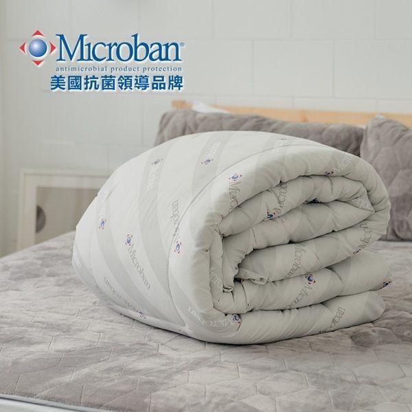 美國Microban抗菌技術竹炭纖維被(2.2kg)|SGS檢測|保暖(雙人6*7尺)台灣製