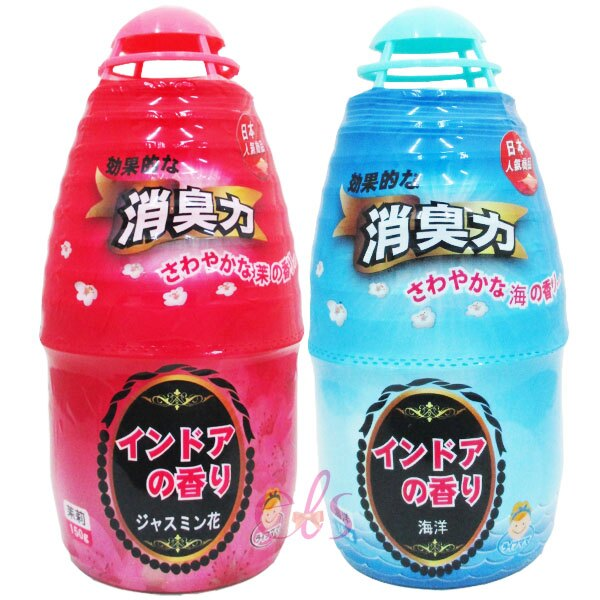 生活老媽 香氛凍 茉莉/海洋 兩款供選 150g☆艾莉莎☆