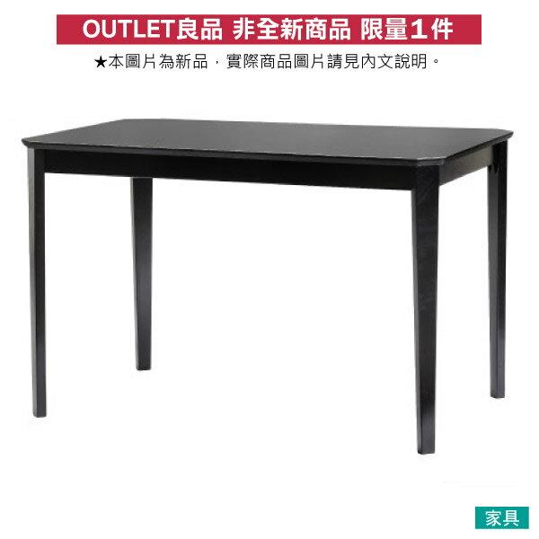 ◎(OUTLET)普普風餐桌 RUFFI 120 BK 福利品 NITORI宜得利家居 0