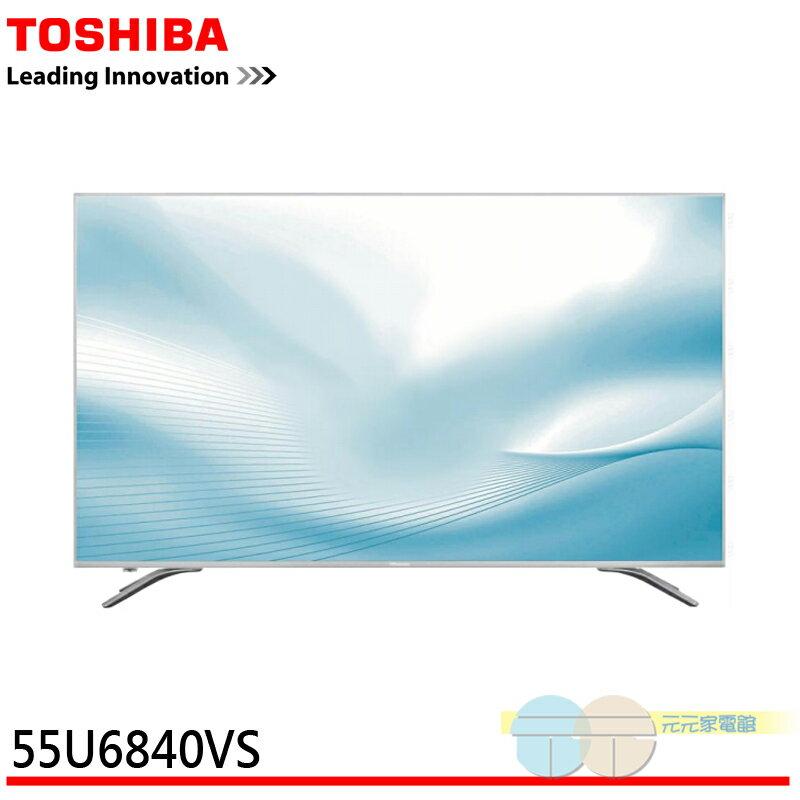 TOSHIBA 東芝 55吋 4K連網 LED液晶顯示器 55U6840VS