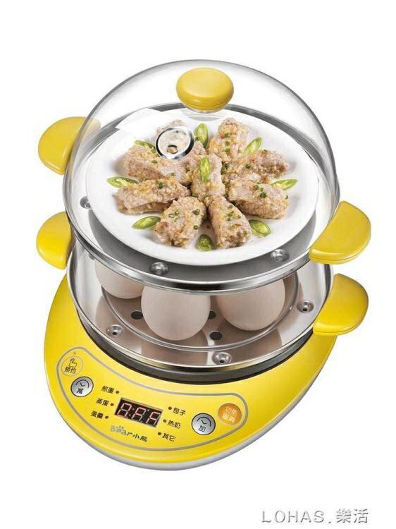 【618購物狂歡節】煮蛋器迷你雙層蒸蛋器自動斷電家用不銹鋼小型煮雞蛋羹機神器yh