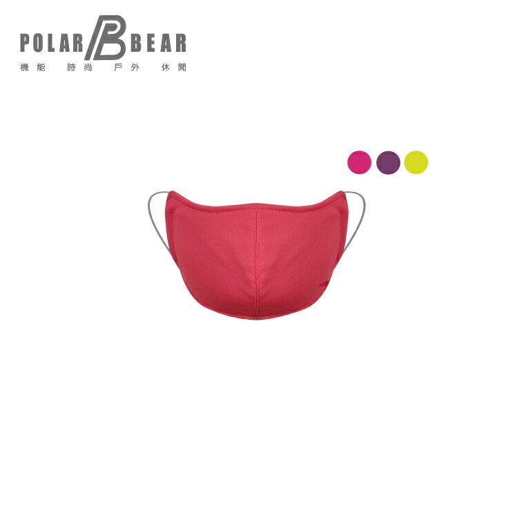 【POLAR BEAR】吸濕排汗降溫涼感除臭口罩