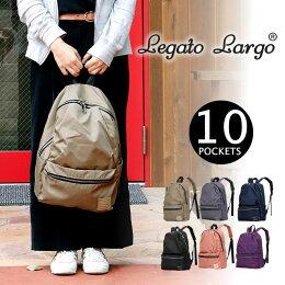 legato largo 10袋口輕量防水尼龍後背包 NO.H1672【大尺寸】