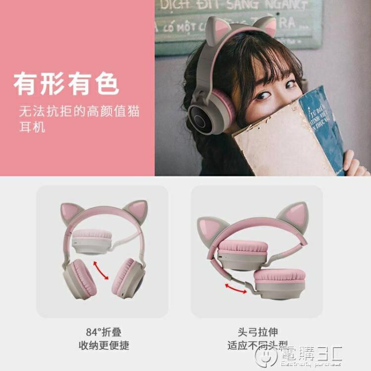 「樂天優選」少女心帶麥克風韓版可愛頭戴式無線耳麥藍芽耳機聽歌專用貓耳朵女生款潮學生台式