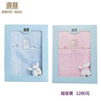 *美馨兒* 奇哥 彼得兔/比得兔防蹣抗菌幼兒四季毯(二色可挑) 1280元+贈奇哥紙袋