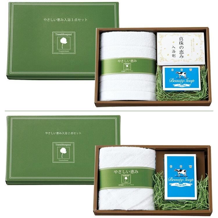 內海產業 日本製 沐浴組 沐浴禮盒 澡巾毛巾搓澡巾 牛奶肥皂香皂 入浴劑澡劑 盥洗 日本進口正版 047742