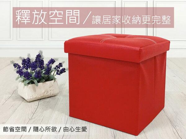 !新生活家具!《安琪拉》紅色皮革方形帶蓋收納凳置物箱穿鞋凳床尾椅收納箱儲物箱椅子矮凳凳子