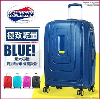 AT輕量29吋行李箱 7折新秀麗American Tourister美國旅行者推薦 Lightrax系列 雙排輪/飛機輪旅行箱 AD8 大容量 百分百PP材質 拉桿箱