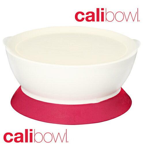 美國 CaliBowl 專利防漏防滑幼兒學習吸盤碗 單入附蓋 12oz 粉紅色 *夏日微風*