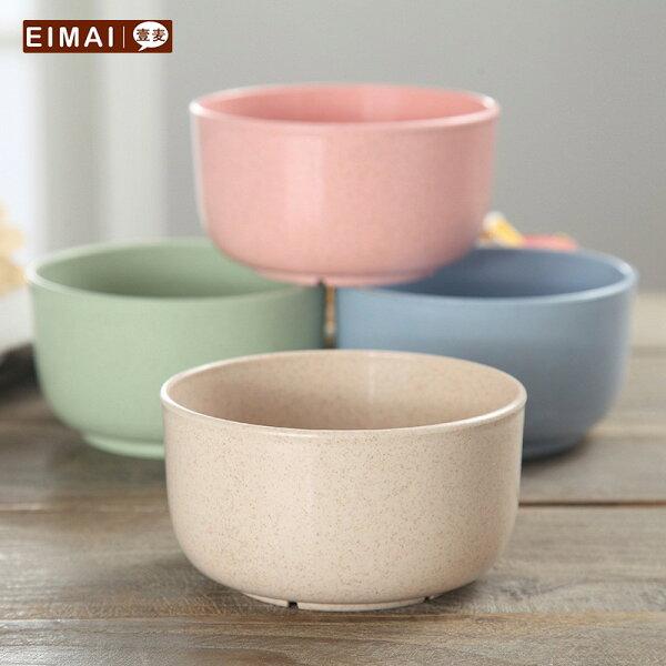 小麥秸秆環保碗盤餐具組(4件組)