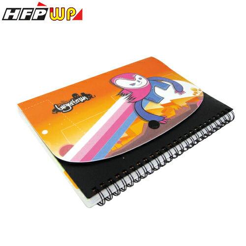 49元個[周年慶特價]BurgertownA5筆記本100張內頁紙名師設計精品全球限量HFPWP台灣製BTNA5-SP