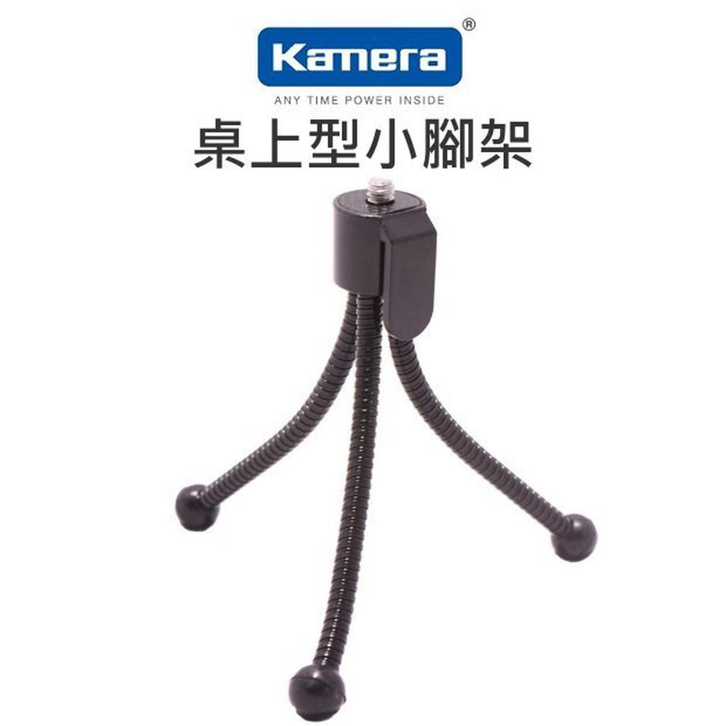 【中壢NOVA-水世界】Kamera 迷你桌上型 章魚腳架 桌上型小腳架 軟管調整 相機 攝影機 視訊 通用腳架