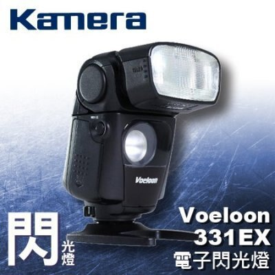 "Voeloon 偉能 331EX 電子閃光燈 For Canon""正經800"""