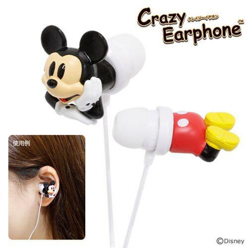 【預購】日本進口特価限定2個!正版 迪士尼 正品 耳塞式耳機   - 米奇【星野日本玩具】