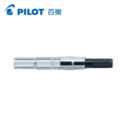 PILOT 百樂 IC-CON-50 鋼筆吸墨器 /支