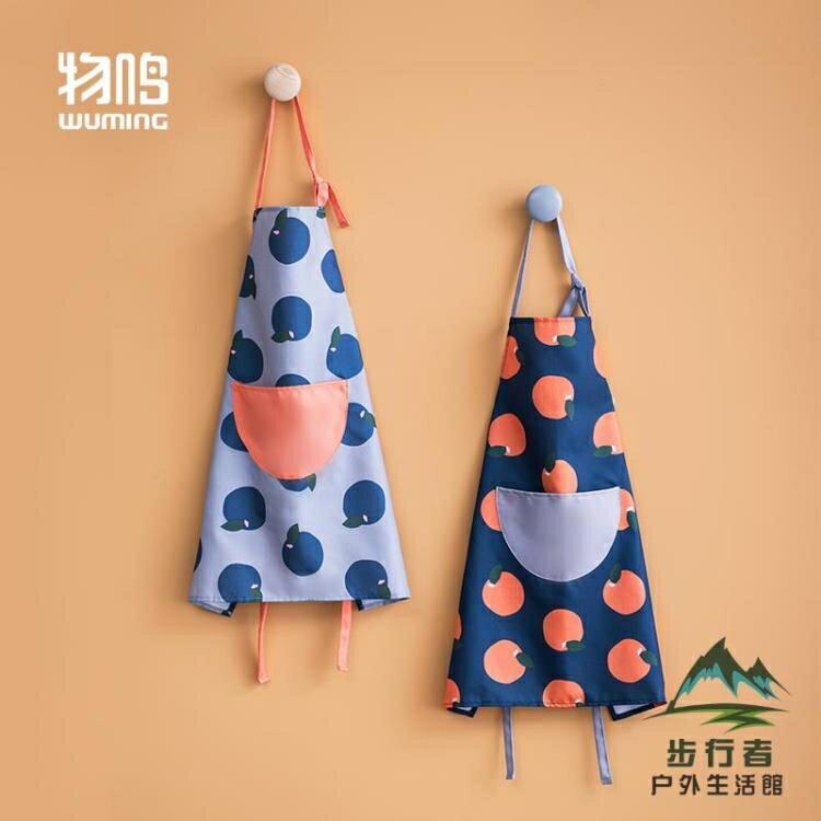 圍裙 廚房家用圍裙防水防油女時尚工作日系韓版可愛裙子[優品生活館]