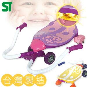 台灣製造 螢火蟲搖搖車(ST安全玩具.燈光扭扭車寶寶搖擺車妞妞車.滑行車助步車.兒童騎乘玩具遊戲車玩具車兒童車.推薦哪裡買專賣店)P072-CA23