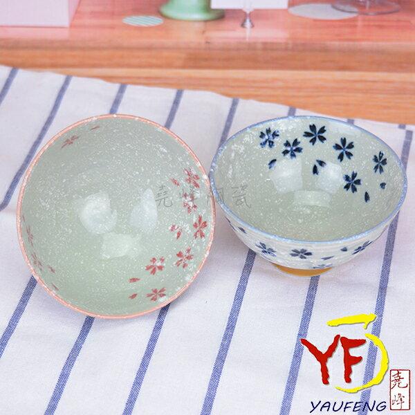 ★堯峰陶瓷★日本美濃燒 雪粉櫻花 中平碗 飯碗 藍色 粉色可選