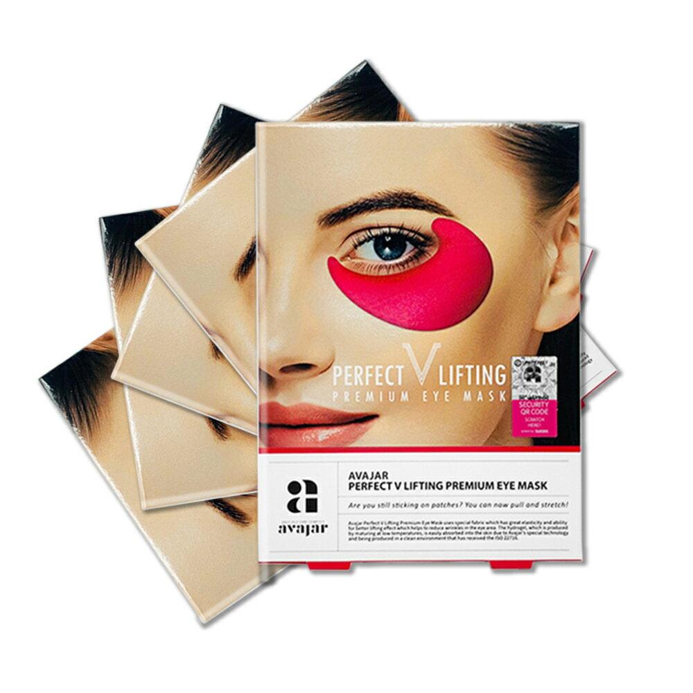 Avajar  完美V臉緊緻眼膜 4片 (5盒入)