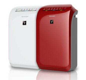 Sharp 夏普 FU-D50T-R/W , FU-D50T 空氣清淨機【零利率】※熱線07-7428010