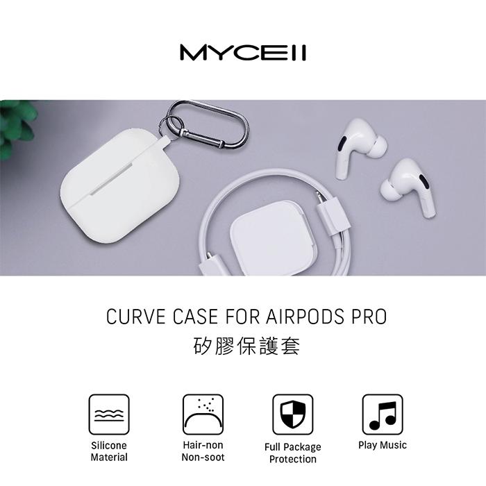 (台灣現貨) airpods pro 保護套  4色可選