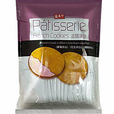 《盛香珍》法國薄酥(草莓口味) 600gX5包入(箱)