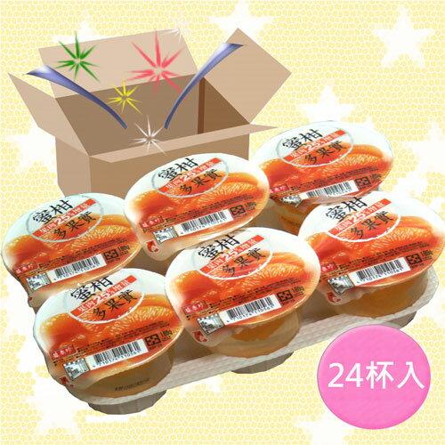 盛香珍 l 蜜柑多果實果凍180gX24杯入(箱)★內有蜜柑橘瓣果肉 4