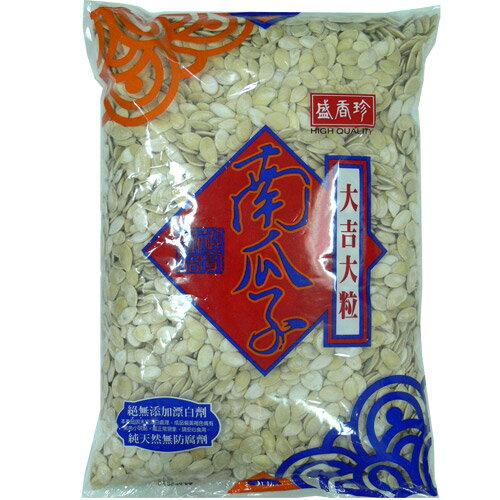 《盛香珍》南瓜子3公斤裝(包)