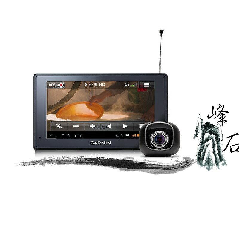 福利品 GARMIN Nuvi 4695R plus Wi-Fi多媒體電視衛星導航