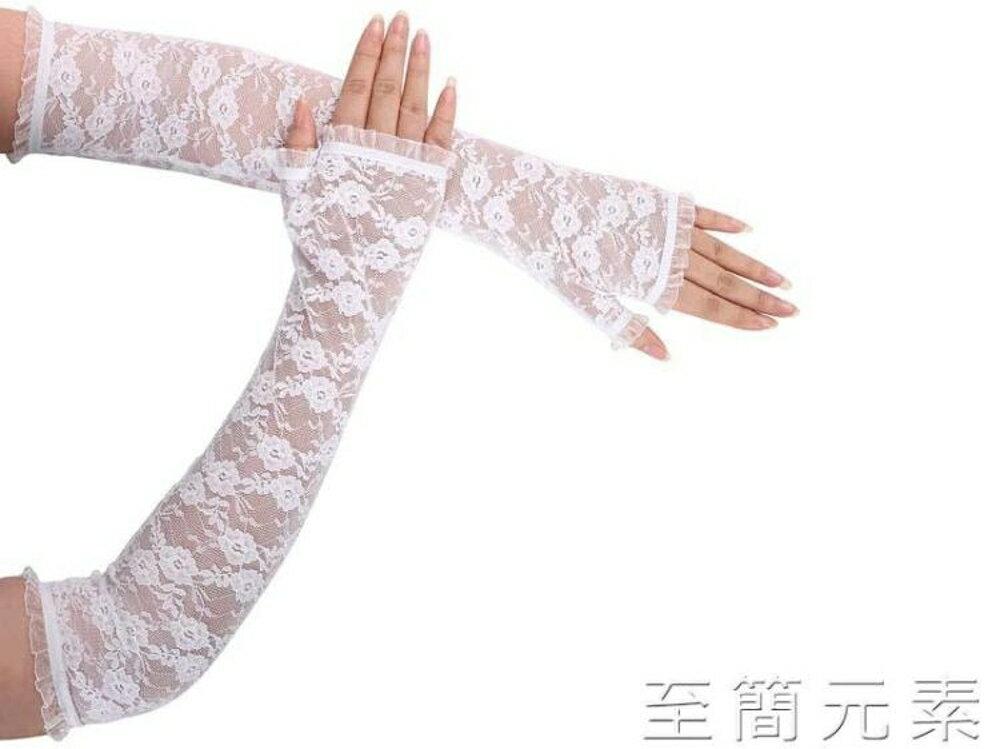 新娘手套新娘黑色蕾絲花邊長款手套舞台結婚薄款遮陽露指手套婚紗禮服配件 至簡元素 2