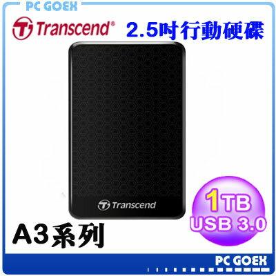 創見 Transcend 25A3 黑 1TB StoreJet USB3.0 行動硬碟 懸吊防震 外接硬碟 ☆pcgoex 軒揚☆