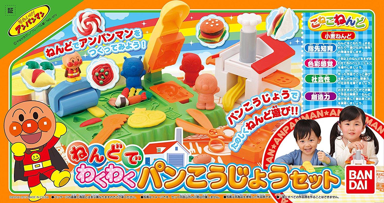 **雙子俏媽咪親子館** [日本] 麵包超人 Anpanman 餐廳黏土 模型 工具組 現貨