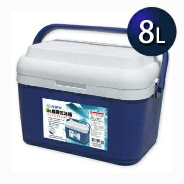 妙管家 攜帶式冰桶8L【送日式冷媒350gx1】 - 限時優惠好康折扣