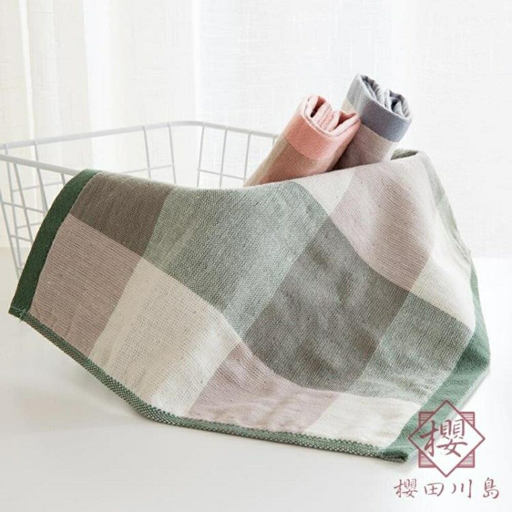 毛巾成人吸水洗臉方巾家用兒童四方洗臉巾擦手巾【櫻田川島】