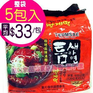 韓國八道 極地麻辣湯麵 泡麵(袋裝5包入)[KR110A] - 限時優惠好康折扣