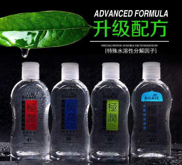 【MG】大容量220ml 潤滑液 DUAI水容性按摩潤滑油 DMM弱酸潤滑