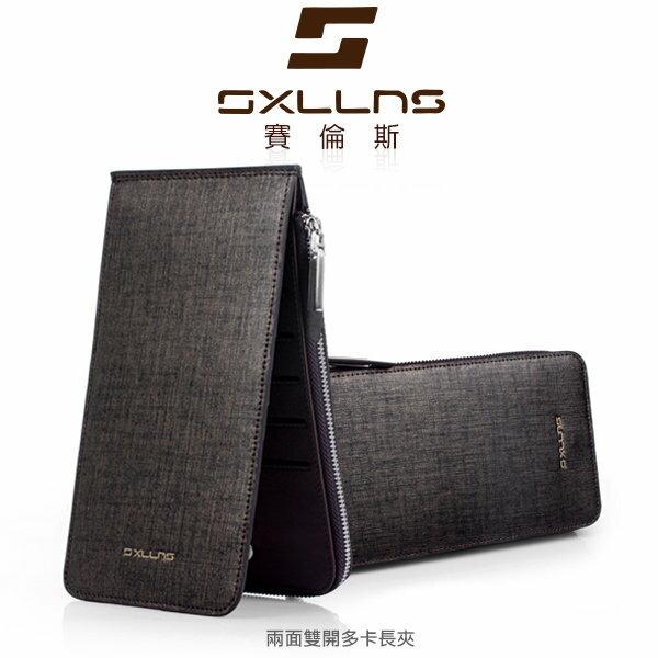 【愛瘋潮】SXLLNS 賽倫斯 SX-QC809 兩面雙開多卡長夾真皮皮夾多卡皮夾
