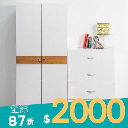 衣櫥/衣櫃/收納 TZUMii 日式和風雙門衣櫥