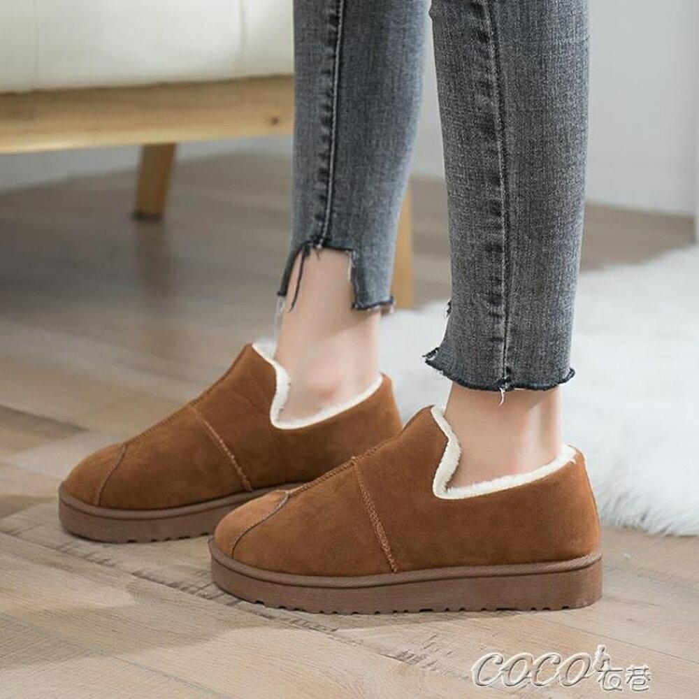 雪靴 冬季新款冬鞋保暖加絨百搭韓版雪地靴女短筒短靴平底學生棉鞋 coco衣巷