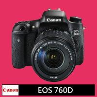 Canon佳能到6期0利率★Canon EOS 760D+18-135mm IS STM ★(公司貨)