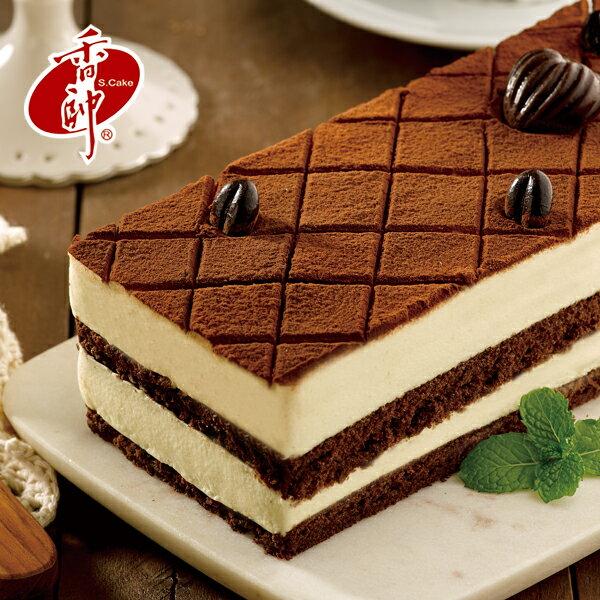 【香帥蛋糕】歐式蛋糕加購專區↘提拉蜜斯★樂天蛋糕節滿499免運 1