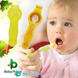 『121婦嬰用品館』baby house 韓國蔬果榨汁、壓泥、副食品餵食器(攜帶型) 食物餵食器 0