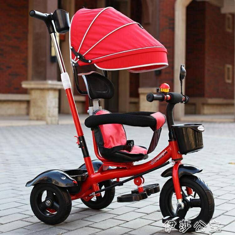 兒童腳踏車新款兒童三輪車自行車腳踏車腳蹬單車小孩玩具寶寶1-2-3-4-5-6歲YYJ 伊莎gz 限時鉅惠85折