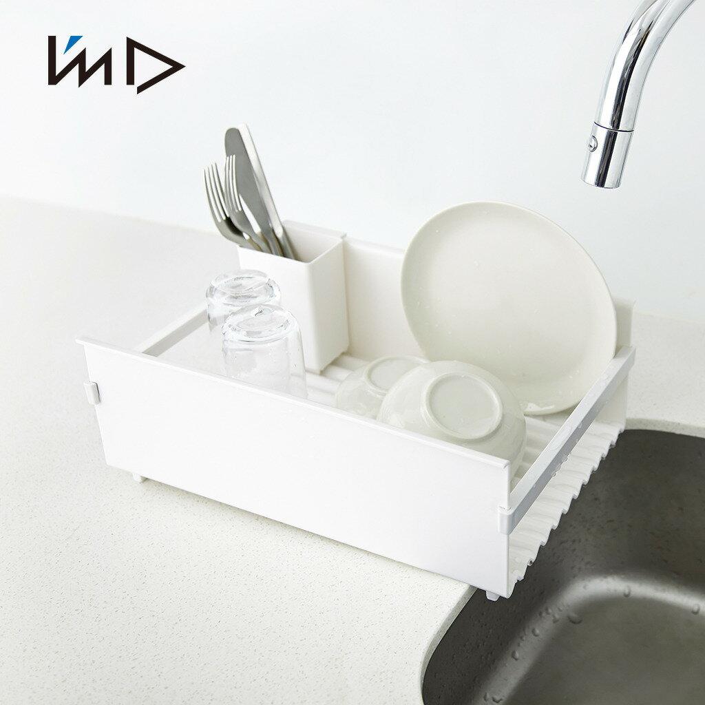 【日本岩谷Iwatani】DRAINER廚房碗盤餐具瀝水架 - 限時優惠好康折扣