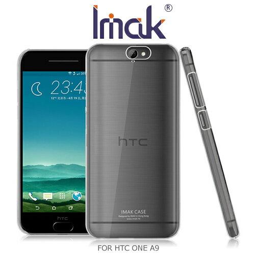 【愛瘋潮】Imak HTC ONE A9 羽翼II水晶保護殼 手機殼