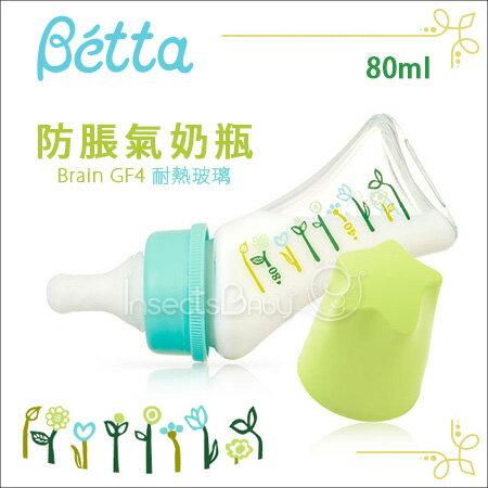 +蟲寶寶+【日本Dr.Betta】 小花系列/仿母乳食感奶瓶 Brain GF4- 80ml