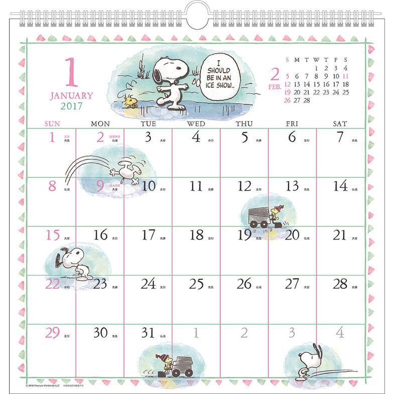 史努比 壁掛月曆/904-747