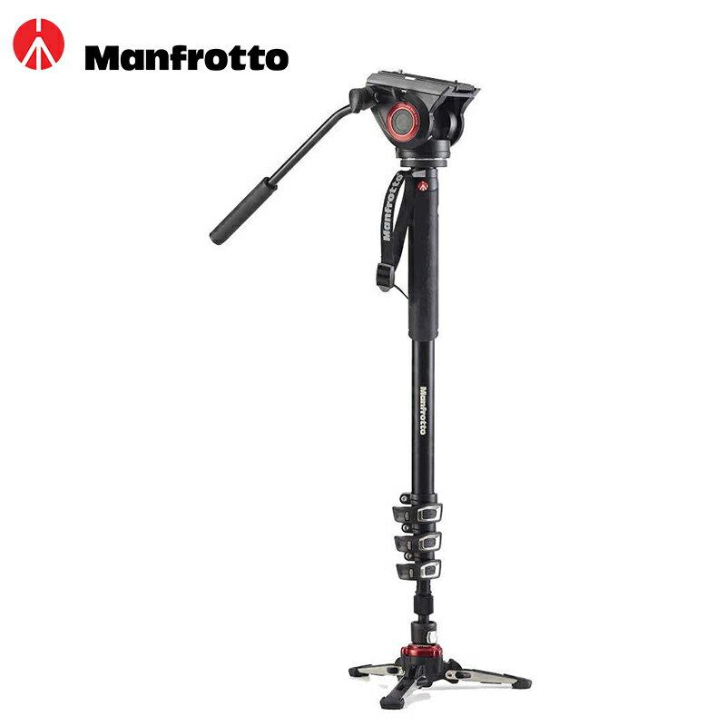 ◎相機專家◎ Manfrotto MVMXPRO500 錄影單腳架 含油壓雲台 婚攝錄影 MVM500A新款 正成公司貨